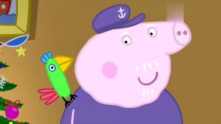 小猪佩奇:佩奇和乔治边搅拌圣诞布丁边许愿,门铃为什么突然响了
