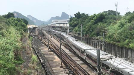G6075次(永州站—深圳北站)本务广州动车段CR400AF-A-2077英德西站出站