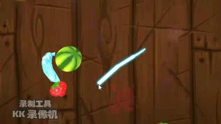 [4399小游戏】水果忍者电脑版试玩第一期