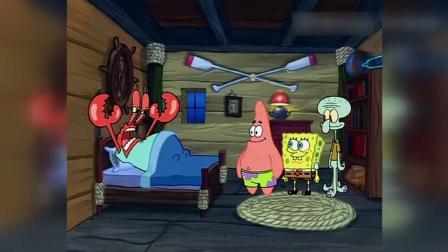 海绵宝宝和派大星出钱,要给老板送床垫,章鱼哥担心被排挤!