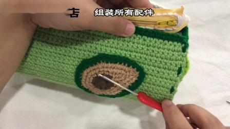 唯骛 撞色圆筒网格包(下集)毛线钩针编织教程