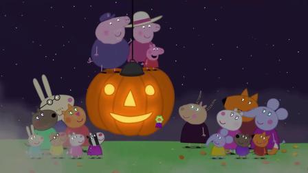 小猪佩奇:佩奇虽然迟到,但还是凭南瓜灯获奖,妥妥的完美万圣节