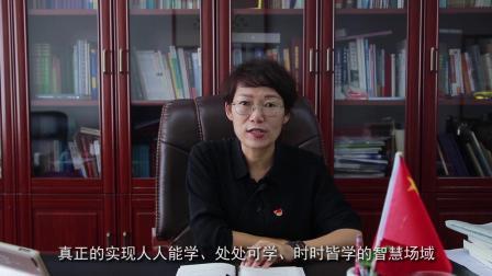 2020年广州市增城区郑中钧中学智慧校园宣传片0711