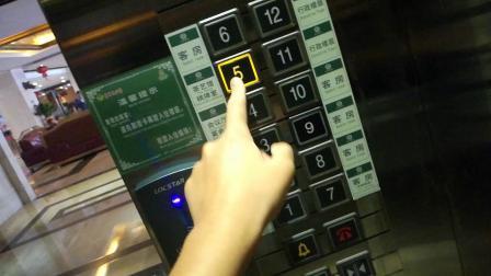 赛仑吉地的广日G·Wiz客梯运行1-5层(未经允许禁止百度转载)(禁止该词上百度搜索榜)