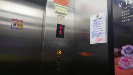 椰梦酒店电梯1(未经允许禁止百度转载)(禁止该词上百度搜索榜)
