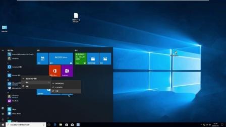 Windows 10 1709如何为步骤记录器发送快捷方式到桌面