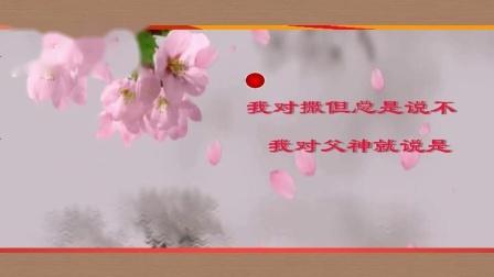 选本诗歌302首(馨香之气)