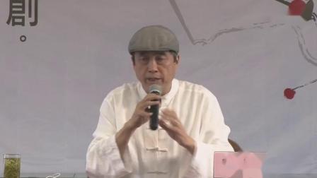 刘丰老师主讲  传统文化与禅创01