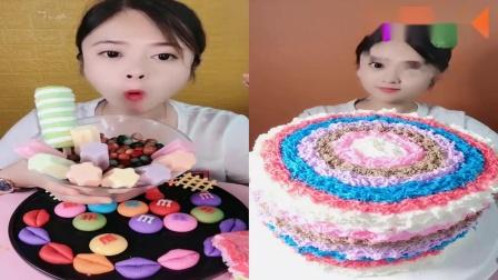 萌姐吃播:雪糕大集合彩虹蛋糕,看着超过瘾