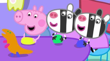 小猪佩奇:佩奇学习做陶器,把泥都弄洒了,这可真是不容易呀