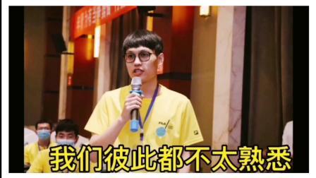 四川川交路桥有限责任公司2020年度新员工岗前培训-小组抖音小视频合集