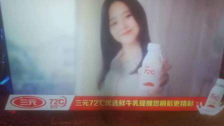 更多活蛋白 升级活鲜奶 三元72℃优选鲜牛乳提醒您稍后更精彩