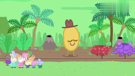 小猪佩奇:苏西变成番茄,瑞贝卡变成胡萝卜,佩奇被逗得哈哈笑!