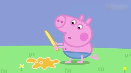 小猪佩奇:乔治不舍得吃雪糕,结果全化了,竟吃掉爸爸的冰淇淋!