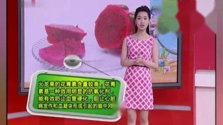 吃火龙果有什么好处火龙果的功效与作用,常吃火龙果的5大好处