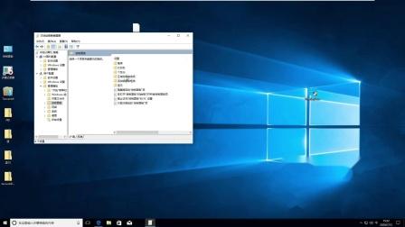 Windows 10 1709如何禁止修改电脑桌面主题