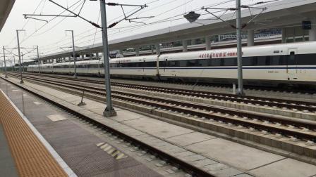 【CRH380A】汉十高铁G6894次(襄阳东—汉口)进枣阳高速场第4站台停车