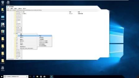 Windows 10 1709如何禁止别人修改电脑桌面背景壁纸