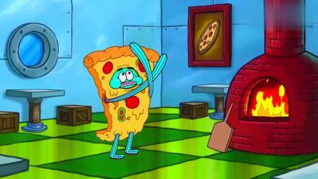 海绵宝宝的新工作是烤披萨,一脸不情愿,自己只爱做蟹堡.mp4