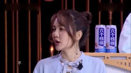 刘敏涛配音《穿普拉达的女王》,谐星代表霸气登场,表情管理真心绝了!