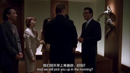 《迷失东京》精彩片段 一个男人的孤独.mov
