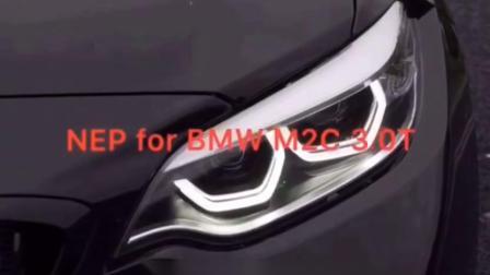 奥力给👍👍👍宝马M2C 3.0T升级NEP中尾段赛道版高性能阀门排气系统