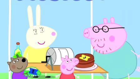 小猪佩奇:佩奇想抽一次奖坐热气球,可猪爸爸更喜欢巧克力蛋糕!