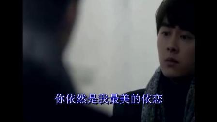歌手朱美凤最新情歌【浪漫的初恋】优美的旋律,好听!