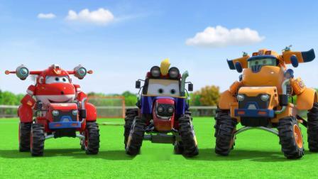 超级飞侠:乐迪开拖拉机,在球场加速漂移,一脚香蕉球成功射门!