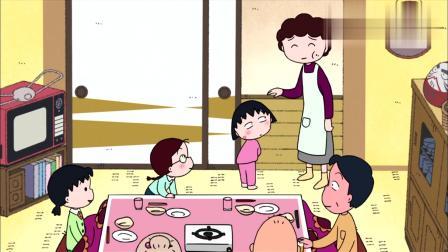 樱桃小丸子:小丸子看到晚餐,竟然是火锅,她十分地开心!