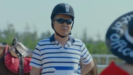 总裁在娇妻面前装英雄,要和帅哥比赛马,怎料下秒就闪了腰