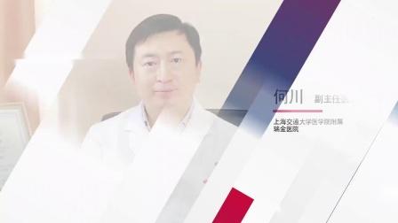 【名医讲堂】冠心病治疗中的四个误区