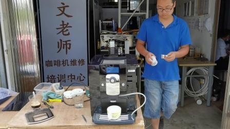 咖乐美1601黑色冲泡器清洗,咖乐美咖啡机冲泡器清洗药片步骤