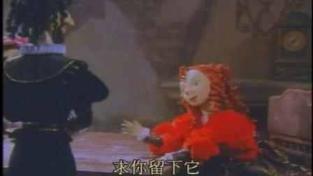 莎士比亚名剧动画版_08(中文)