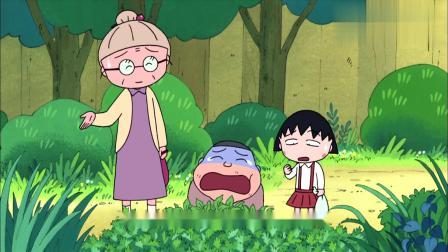 樱桃小丸子:丸子要吃野草莓,都被同学给吃了,丸子非常生气