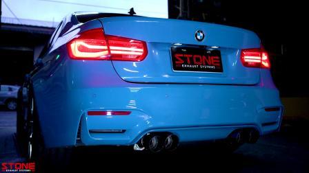 BMW F80 S55 M3  Stone Exhaust System
