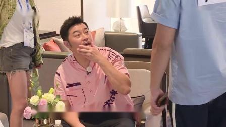"""奔跑吧4:录制花絮跑男团娱乐现场,沙溢郭麒麟李晨""""砂锅肥牛"""""""