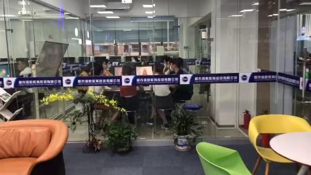 东莞市东坑办公文员培训 Office培训班 东坑电脑培训学校