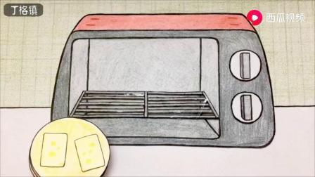 手绘定格动画:制作榴莲全家桶,有榴莲披萨榴莲果汁,太有趣了