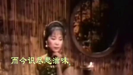 2020.7.13.邓丽君演唱(欲说还休)