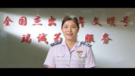 襄阳市樊城区国税局青年文明号宣传片 - 新片场