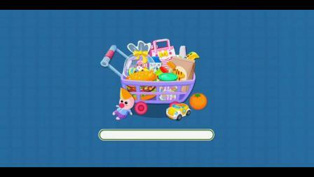 奇奇来超市买巧克力蛋糕,还可以放樱桃亲子游戏