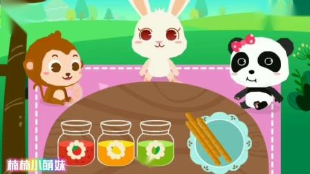 奇妙春游日游戏和小朋友分享蛋糕宝宝懂礼貌
