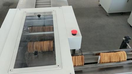 饼干无拖包装机无拖盒饼干包装机15964992468
