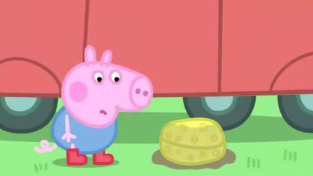 小猪佩奇佩奇想把车子洗干净的怎么会这样呢更脏了