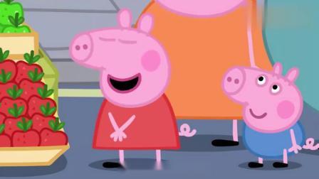 小猪佩奇佩奇想要买爽脆可口的苹果,一尝好甜啊,猪妈妈买一袋