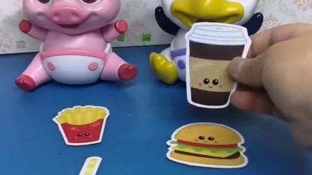 少儿益智玩具汉堡包那么好吃,小企鹅竟然不吃,小猪猪全抢走了