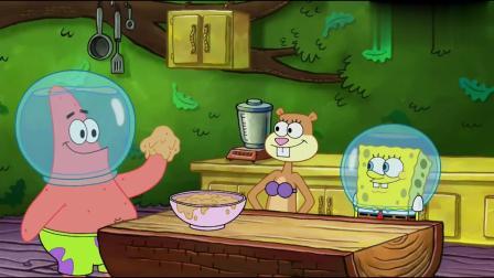 海绵宝宝:派大星身上鲜奶油,被别人舔一口,有被恶心想吐到