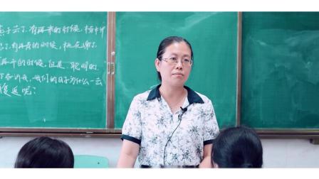 """第二外国语学院成都附属小学""""六.二""""班毕业季"""