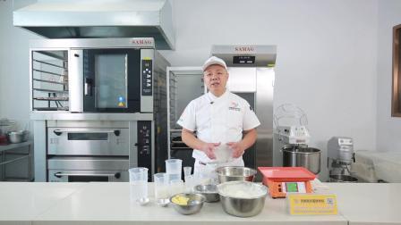 粮油食品加工技术——全麦吐司面包
